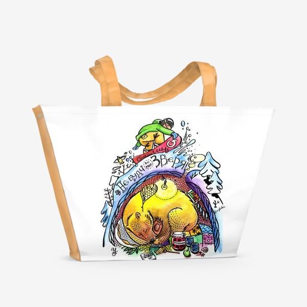 Пляжная сумка «Сноубордист и медведь в берлоге»