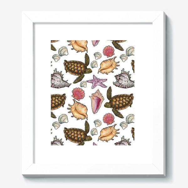 Картина «Черепаха и ракушки»