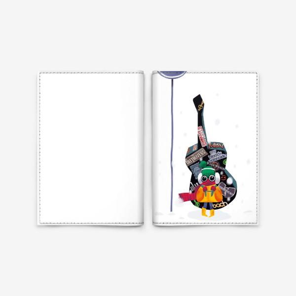 Обложка для паспорта «Юный музыкант»