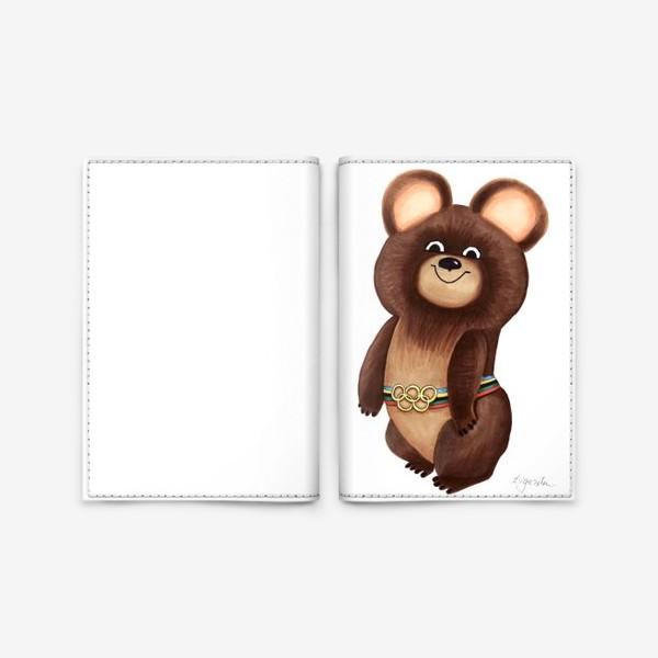 Обложка для паспорта «Олимпийский мишка»