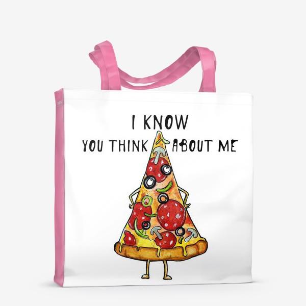 Сумка-шоппер «Уверенная в себе Пицца »