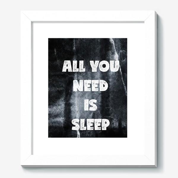 Картина «All you need is sleep»