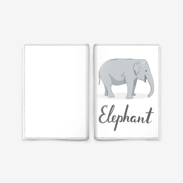 Обложка для паспорта «Довольный слон»