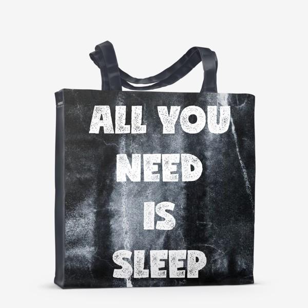 Сумка-шоппер «All you need is sleep»