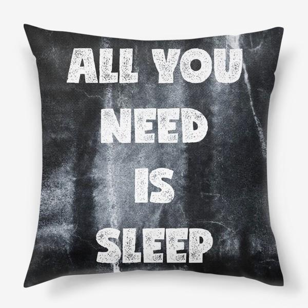 Подушка «All you need is sleep»