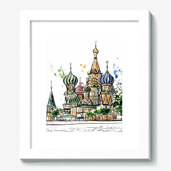 Картина «Акварель Собор Василия Блаженного»