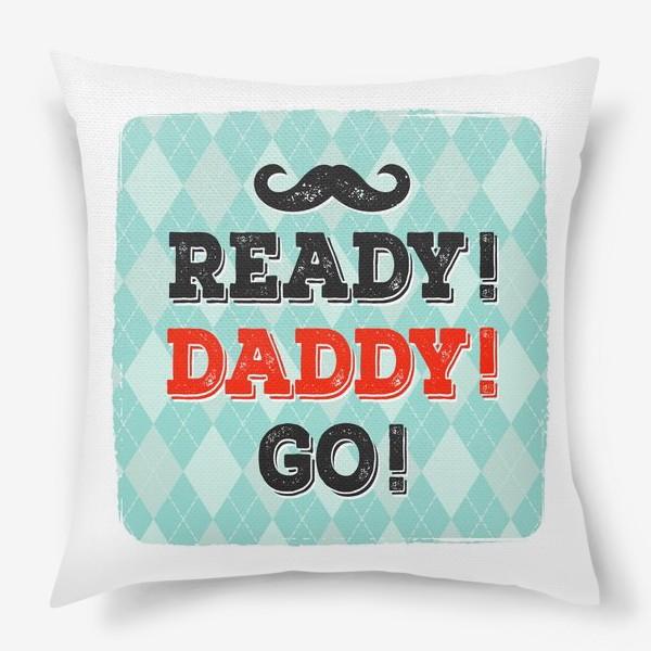 Подушка «Ready! Daddy! Go!»