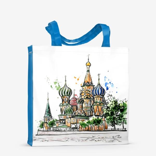 Сумка-шоппер «Акварель Собор Василия Блаженного»