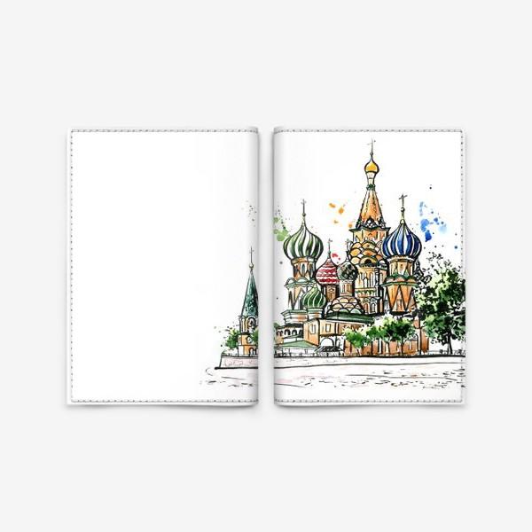 Обложка для паспорта «Акварель Собор Василия Блаженного»