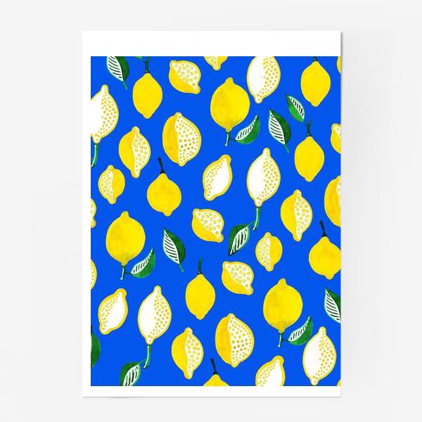 Постер «Лимончики»