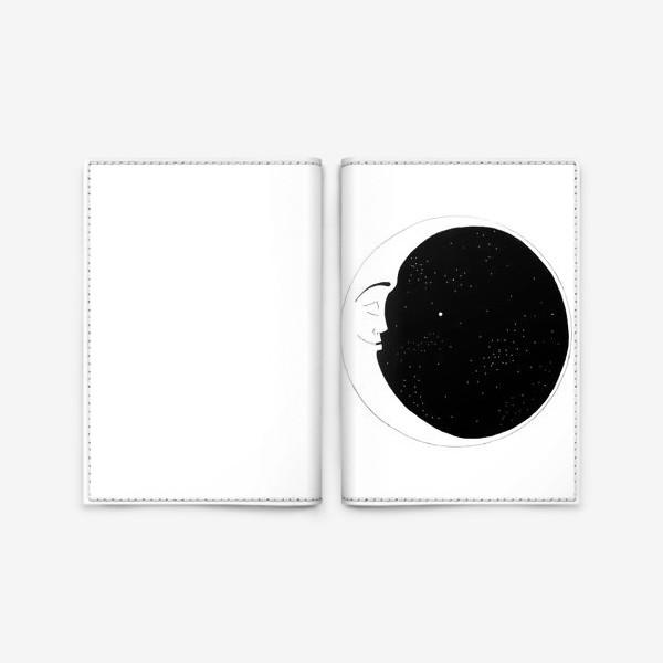 Обложка для паспорта «месяц»