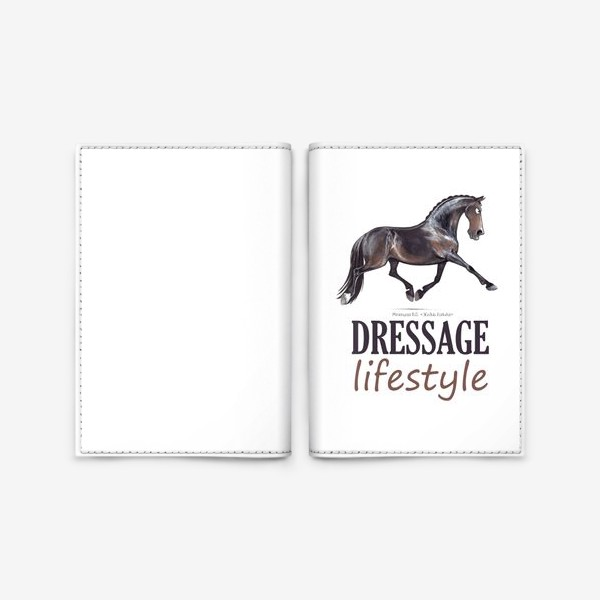 Обложка для паспорта «DRESSAGE LIFESTYLE. ВЫЕЗДКА»
