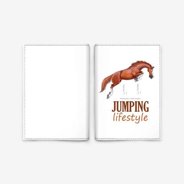 Обложка для паспорта «JUMPING LIFESTYLE. КОНКУР»