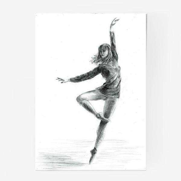 Постер «Танец»