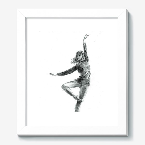 Картина «Танец»