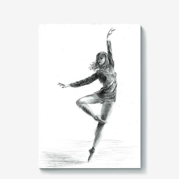 Холст «Танец»