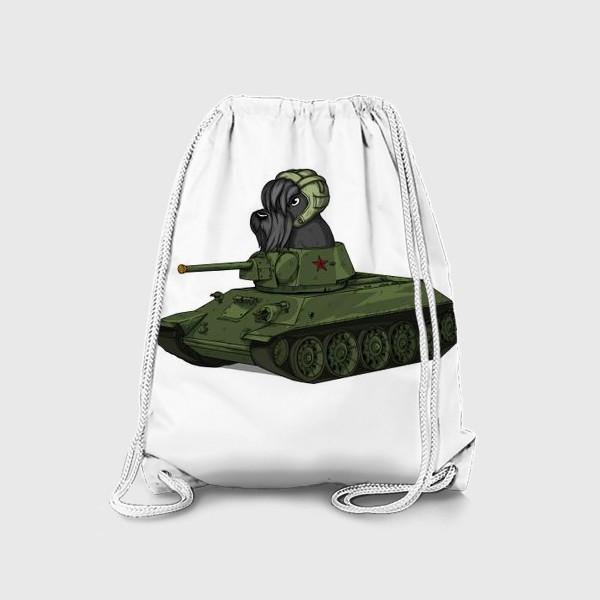 Рюкзак «Собака на игрушечном танке т-34 Шотландский скотч терьер»