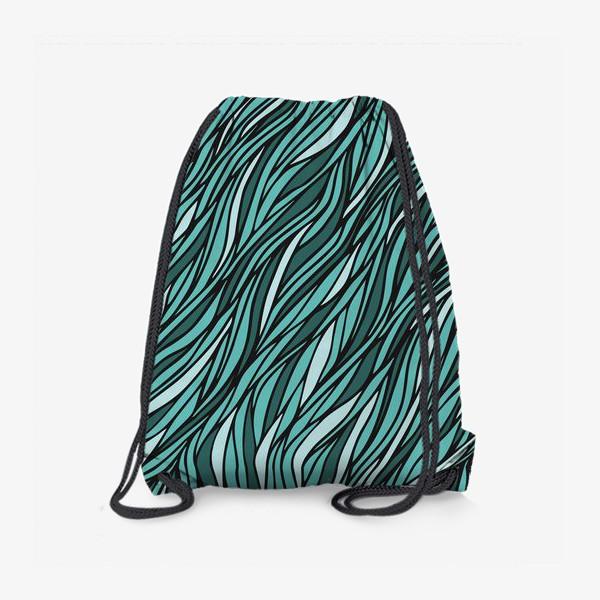 Рюкзак «Циановый паттерн Волны Море»
