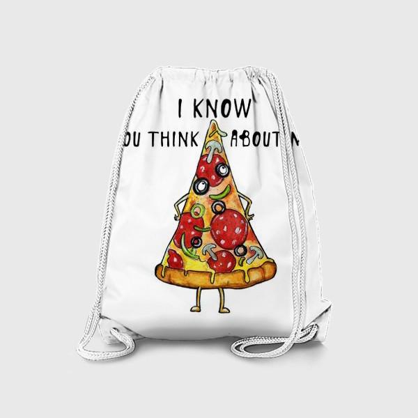 Рюкзак «Уверенная в себе Пицца »