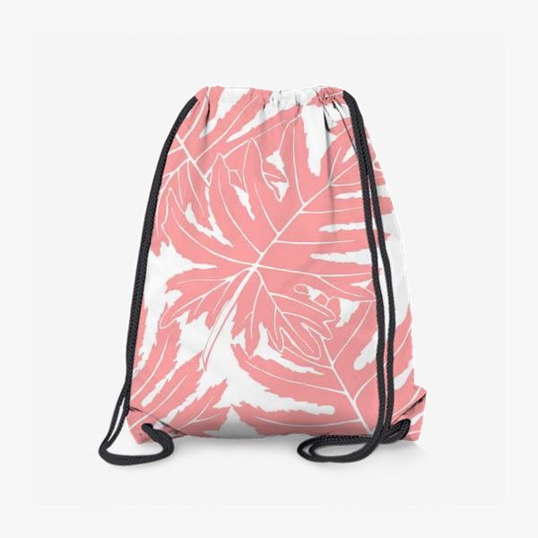 Рюкзак «Филодендрон двоякоперистый, листья, паттерн (розовый)»