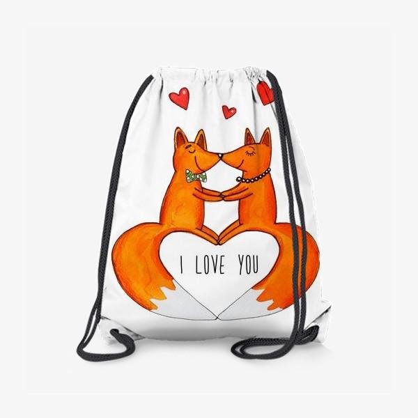 Рюкзак «Влюбленные лисы»