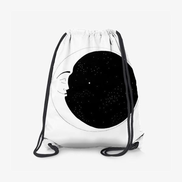 Рюкзак «месяц»