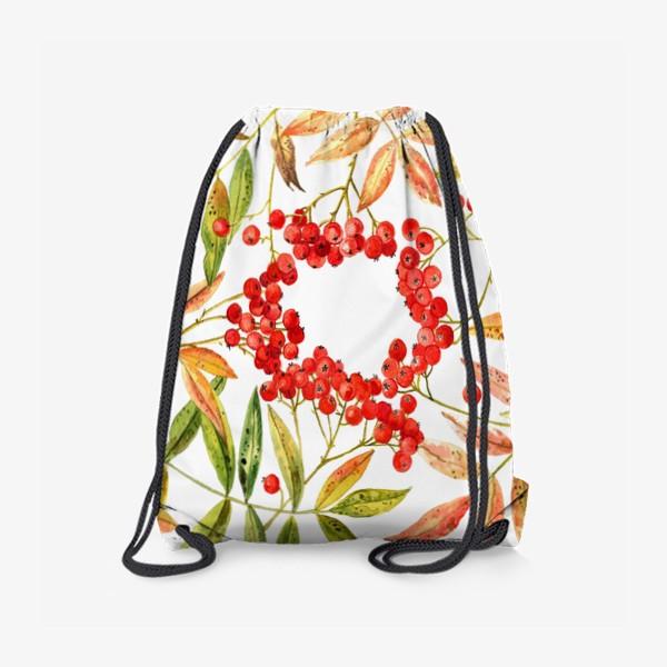 Рюкзак «Рябина»