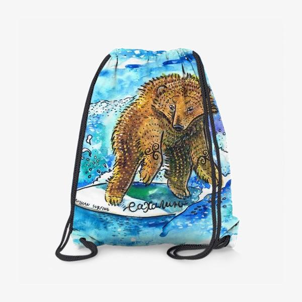 Рюкзак «Медведь на серфе»