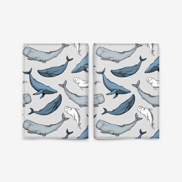 Обложка для паспорта «Друзья киты»