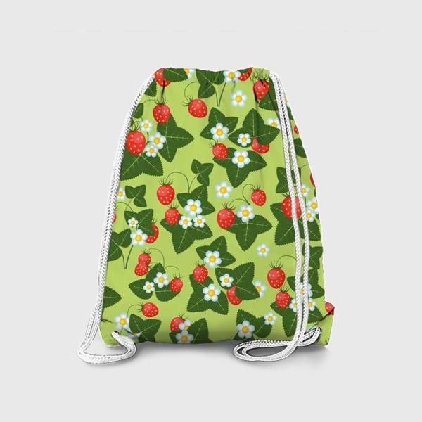 Рюкзак «землянички»