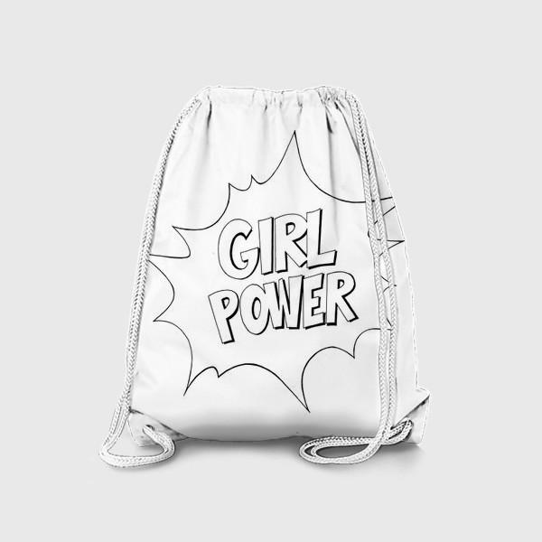 Рюкзак «Girl Power. Попарт #2»