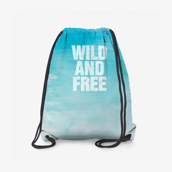 Рюкзак «Дикие и свободные. Wild and free»