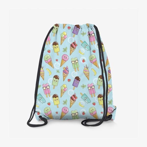 Рюкзак «nICE-CREAM»