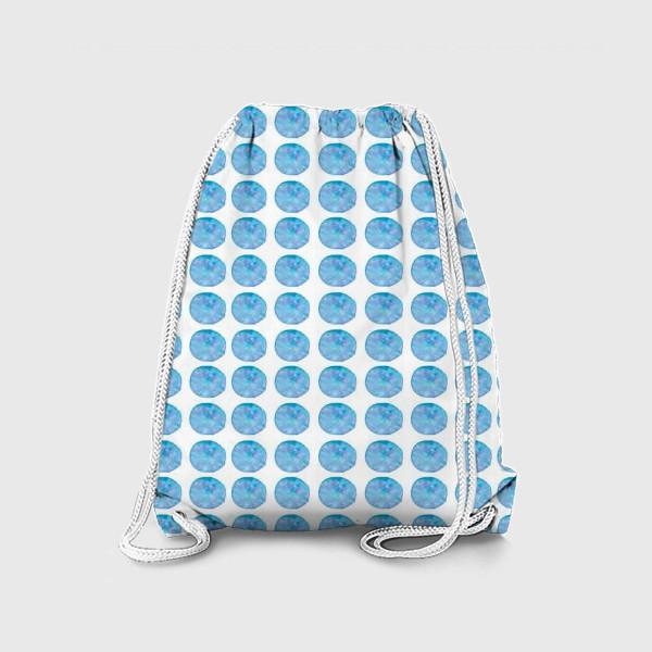 Рюкзак «Мерцающий голубой горошек. Акварельные круги. Blue watercolor dots.»