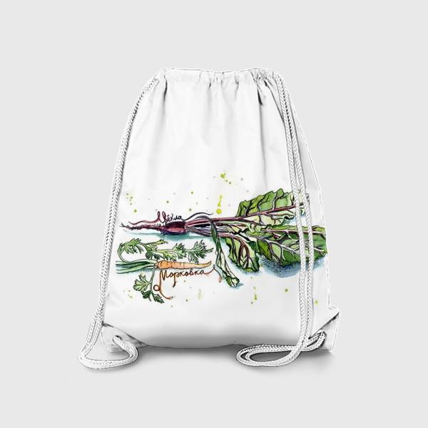 Рюкзак «Свёкла и морковка»