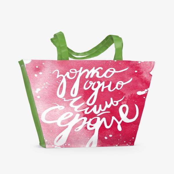 Пляжная сумка «Зорко одно лишь сердце Леттеринг»