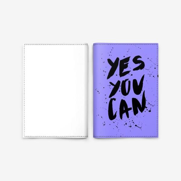 Обложка для паспорта «да!ты можешь! Леттеринг»