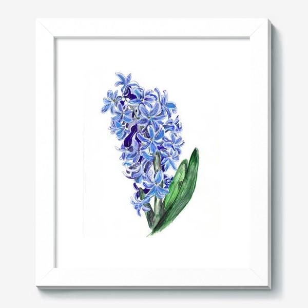 Картина «Синий гиацинт»