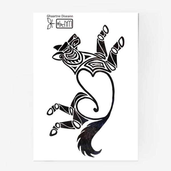 Постер «Скифский волк»