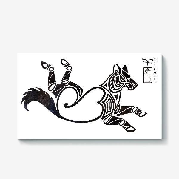 Холст «Скифский волк»