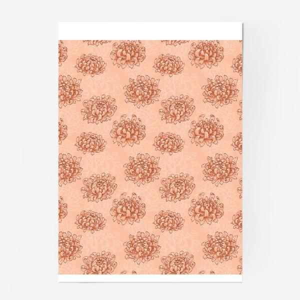 Постер «Розовые хризантемы»