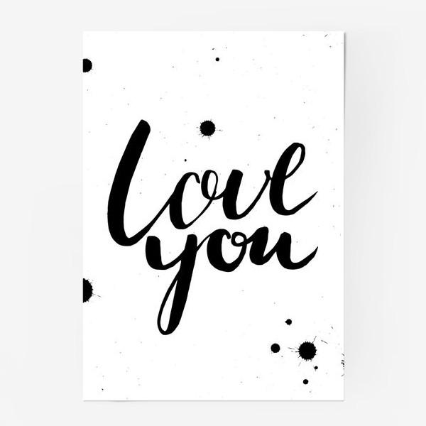 Постер «Люблю тебя! Леттеринг. Любовь»