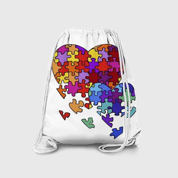 Рюкзак «Сердца-пазлы»