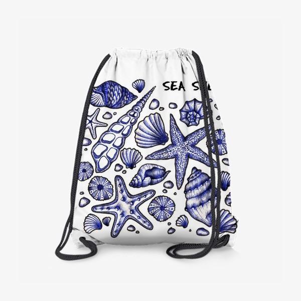 Рюкзак «Морские ракушки»