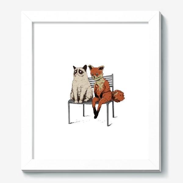 Картина «Угрюмый кот и упоротый лис»