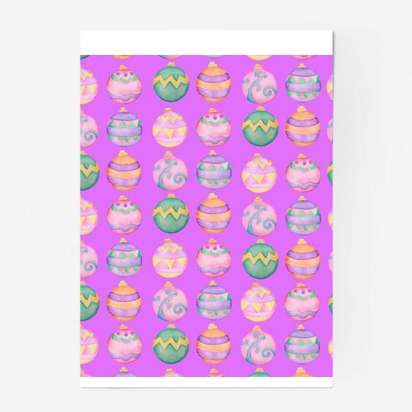 Постер «Новогодние шарики в розовом»