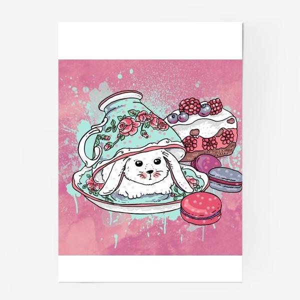 Постер «Милое чаепитие»