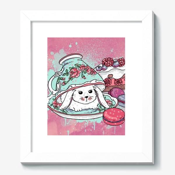 Картина «Милое чаепитие»