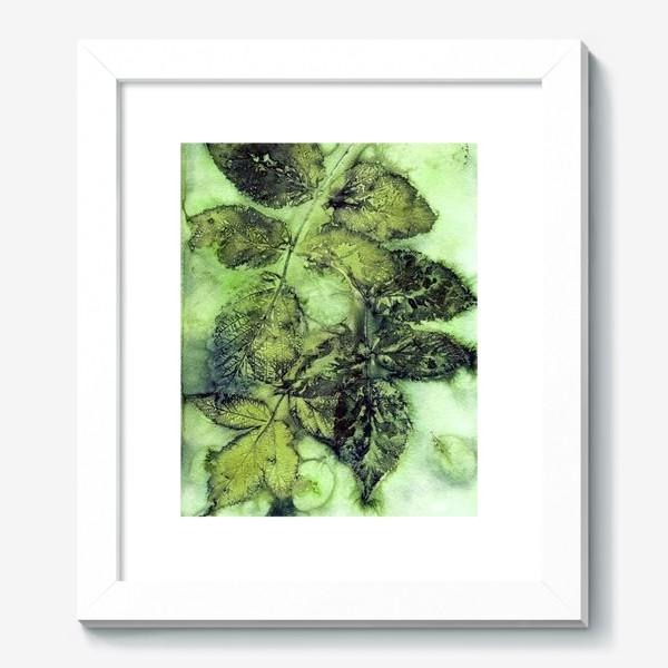 Картина «Листья. Сумерки.»