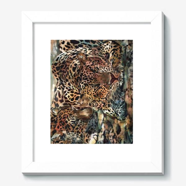 Картина «Гепарды»